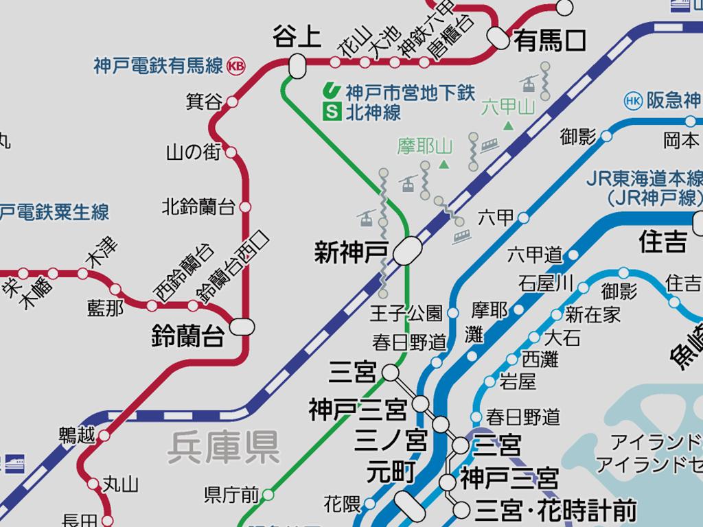 Hokushin Kyūkō Railway was municipalized and started operating as the Kobe City Subway Hokushin Line
