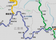 Operation resumed between Tōjō and Bingo-ochiai stations on JR Geibi Line