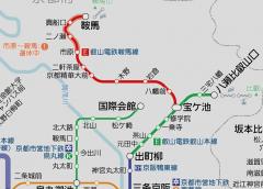 Eizan Railway Kurama Line between Ichihara and Kurama disrupted until restoration