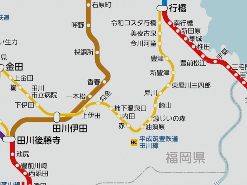 Operation resumed on Heisei Chikuho Railway Tagawa Line between Saigawa and Yusubaru