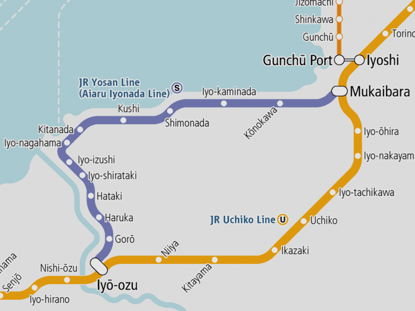 Operation resumed on JR Yosan Line between Uchiko and Iyo-ōzu
