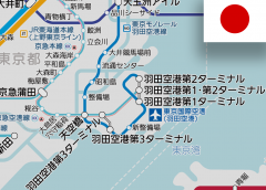 9 stations of Keikyu & Tokyo Monorail has been renamed