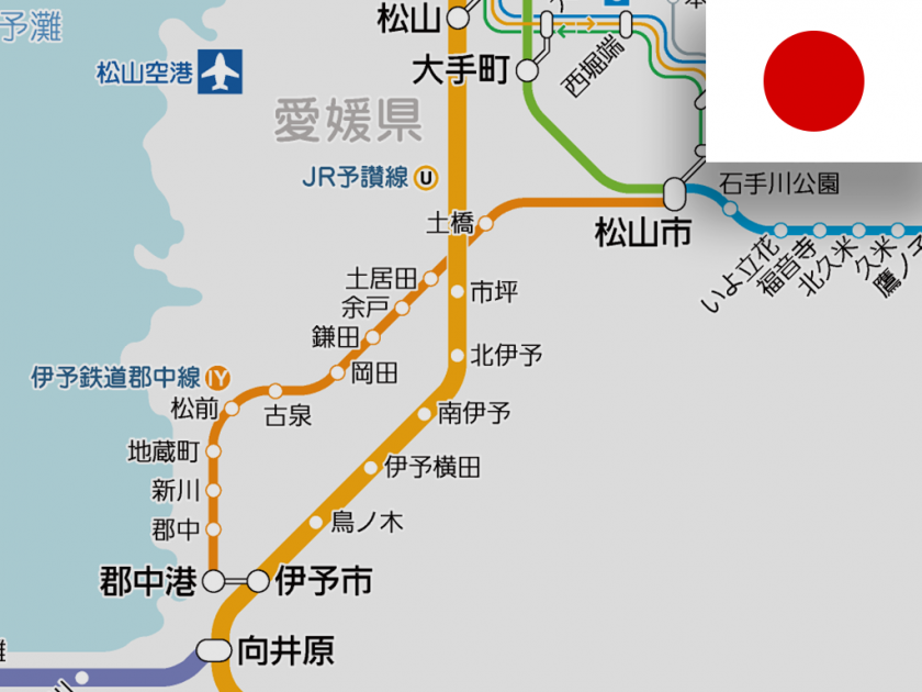 'Minami-iyo' - New station on JR Yosan Line has launched business