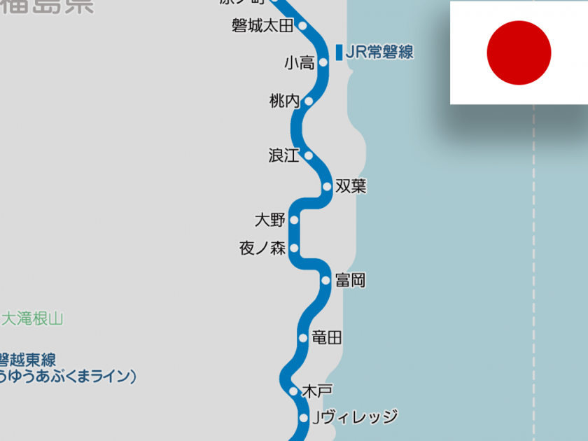 JR Joban Line resumes service on the whole section for the first time in 9 years