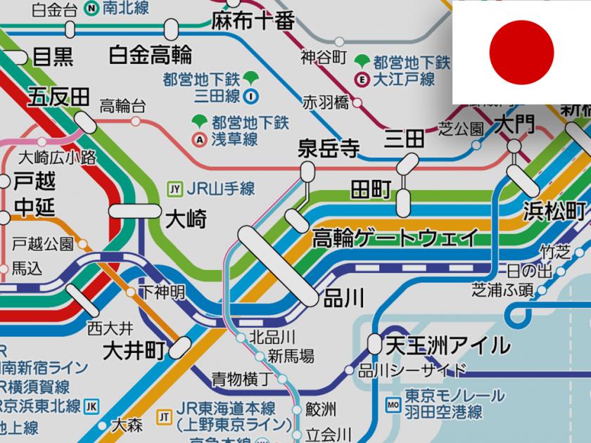 'Takanawa Gateway' - New station on JR Yamanote & Keihin-Tohoku Lines has launched business