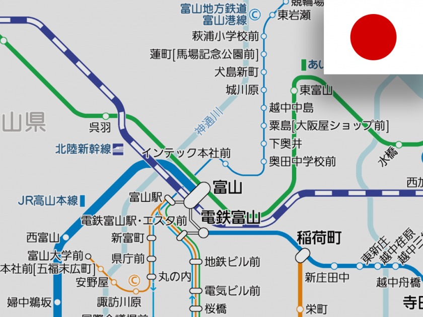 The trams of Toyama Chihō Railway connected north and south and began direct operation