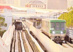 "Kobe New Transit ""Port Liner"""
