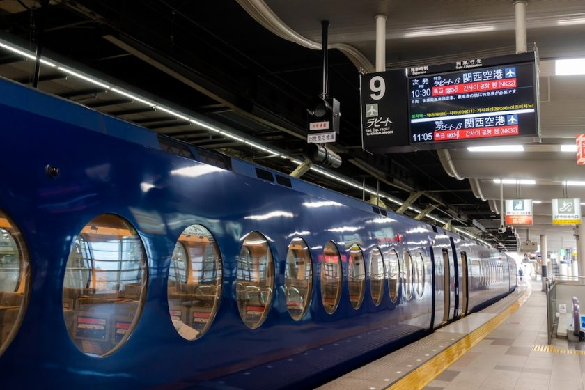 Summary of railway operation updates due to COVID-19 - West Japan