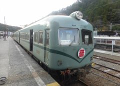 The local train of the Oigawa Railway Oigawa Line