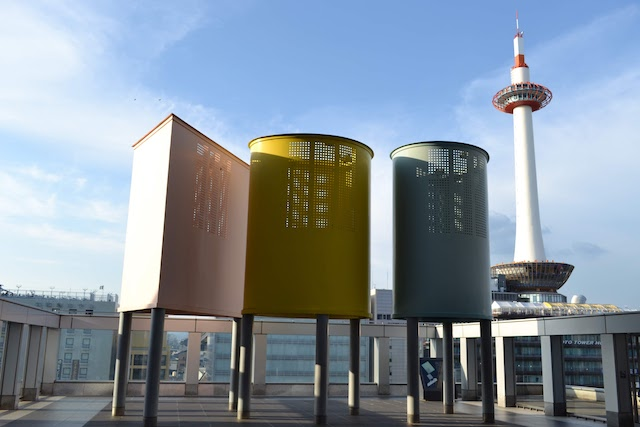 Kyoto Tower seen from the roof of the Kyoto Station Building ©Katsumi