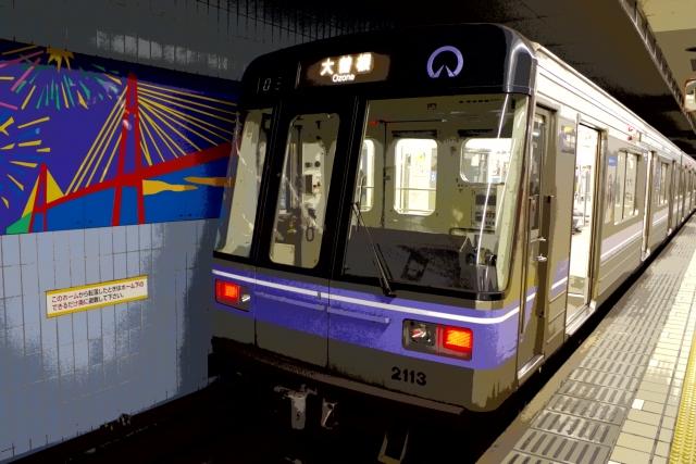 Nagoya Subway type 2000 train on Meijo & Meiko Lines