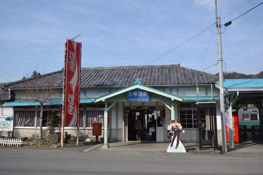 Wooden station building of Mitsumineguchi Station on Chichibu Railway ©Katsumi