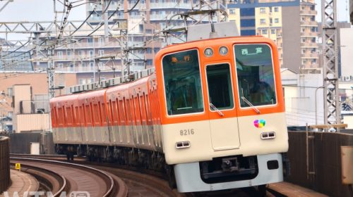 The SP1900 type train manufactured by Kinki Sharyo and Kawasaki Heavy Industries, Japan that operates on the Hong Kong MTR Tuen Ma Line (Andy Leung / PIXTA)