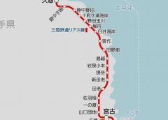 'Shin-tarō' - New station on Sanriku Railway Rias Line has launched business