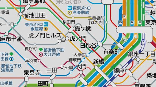 New station Toranomon Hills opens on Tokyo Metro Hibiya Line