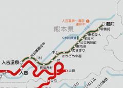 Kumagawa Railroad is disrupted until restoration between Hitoyoshionsen and Yunomae