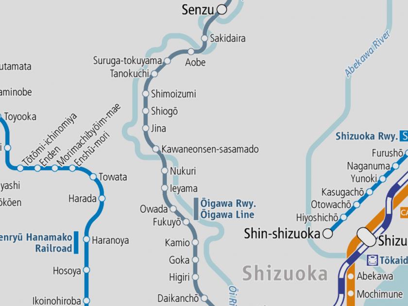Operation resumed on Ōigawa Railway Ōigawa Line between Ieyama and Senzu