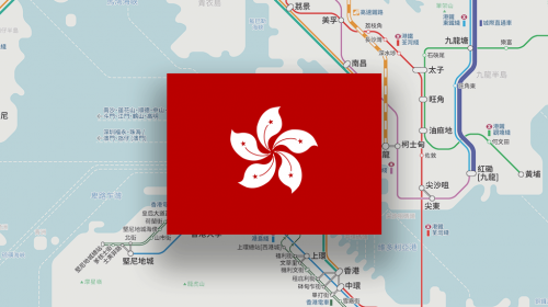 Started service between Kai Tak and Tai Wai Stations on MTR Tuen Ma Line Phase 1
