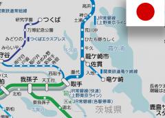 Sanuki Station on JR Joban Line has renamed to 'Ryugasakishi'
