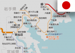 5 new stations of JR Kesennuma Line BRT & Ōfunato Line BRT has launched business