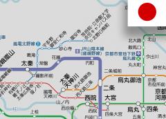 Tōjiin station on Randen Kitano line has renamed to 'Tōjiin-Ritsumeikan University'