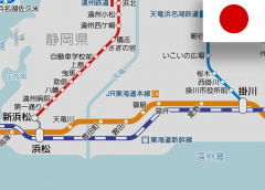 'Mikuriya' - New station on JR Tōkaidō Line has launched business