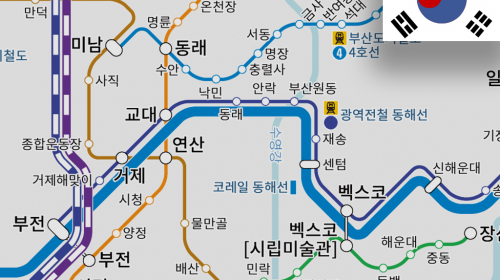 'Busanwondong' - New station on Donghae Commuter Line has launched