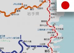 Sanriku Railway Rias Line resumed service between Kamaishi and Rikuchū-yamada stations