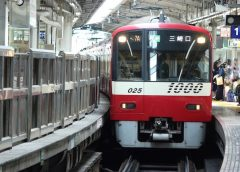 Keikyu 1000 series train entering Yokohama Station