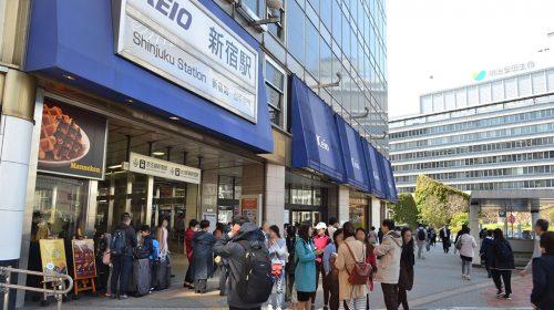 Keio Line Shinjuku Station