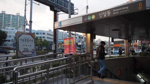 Sinseol-dong Station (신설동) on the Seoul Metro / U Line © Katsumi