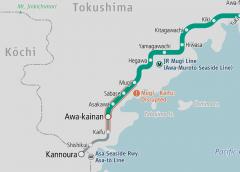 Changed the boundary between JR Shikoku and Asa Seaside Railway from Kaifu Station to Awa-Kainan Station