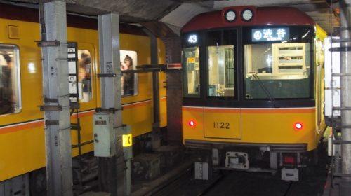 Tokyo Metro 1000 series train on the Ginza Line
