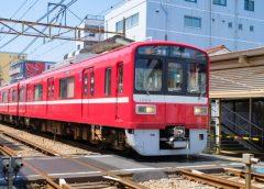 Keikyu type 1500 train on the Daishi Line
