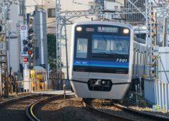 Hokuso Railway type 7500 train