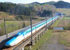 Hokkaido Shinkansen H5 series