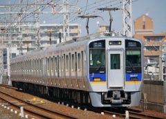 8000 series train on the Nankai Line