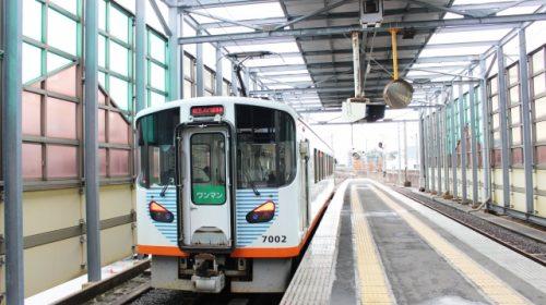 Ichibata Electric Railway 7000 series train