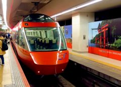 "Odakyu ""Romance Car VSE"" type 50000 train"