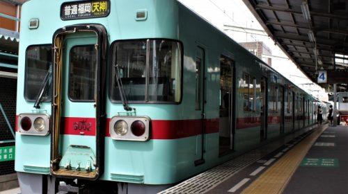 Nishitetsu type 6000 train on the Tenjin Omuta Line