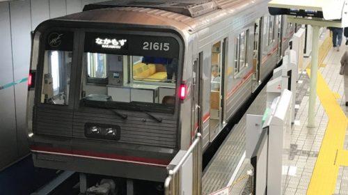 Osaka Metro 21 series train for the Midosuji Line