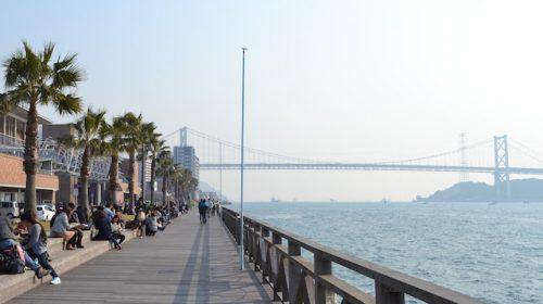 Kanmon Straits and Kanmon Bridge seen from the Karato Market in Shimonoseki City, Yamaguchi ©Katsumi
