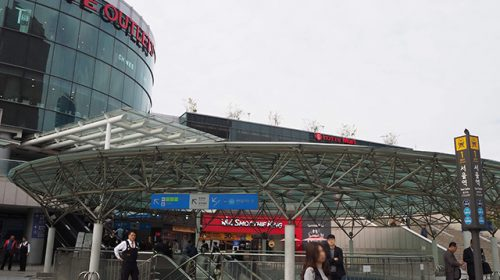 Seoul Station of Seoul Subway Lines 1 and 4 ©Katsumi