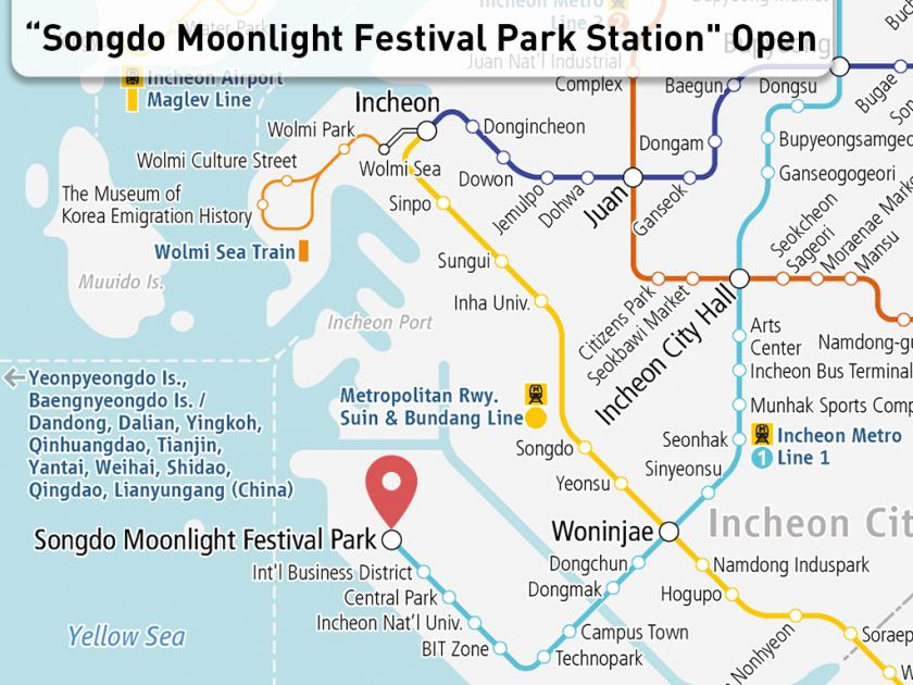 "New station ""Songdo Moonlight Festival Park Station"" - Incheon Metro Line 1"