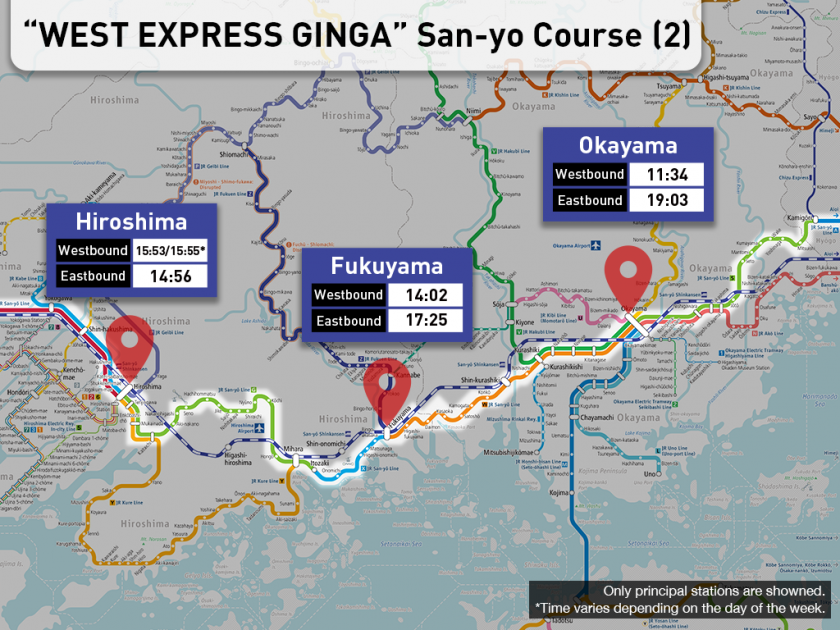 """WEST EXPRESS GINGA"" San-yo Course (2)"
