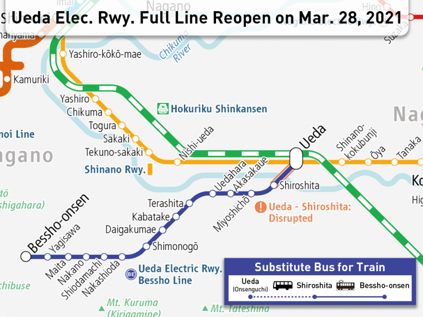[Look at the Railway Map] Ueda Electric Railway Full Line Reopen on March 28, 2021