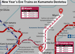 [Look at the Railway Map] New Year's Eve Trains on Kumamoto Dentetsu