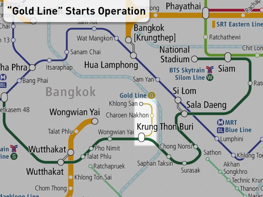 """Gold Line"" Starts Operation"