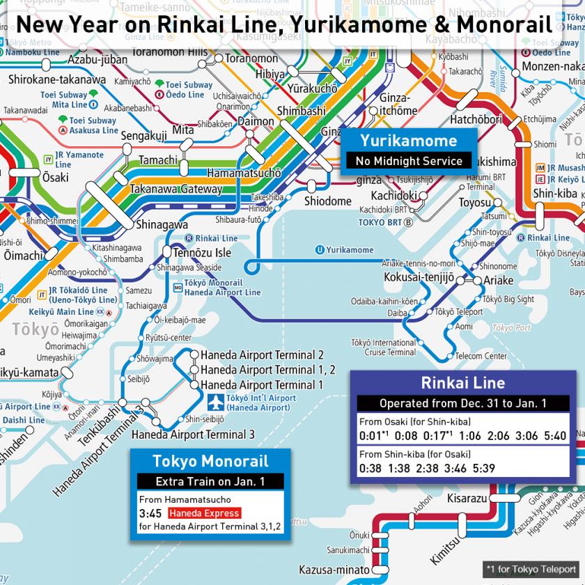 New Year's Day on Rinkai Line, Yurikamome & Tokyo Monorail Haneda Airport Line