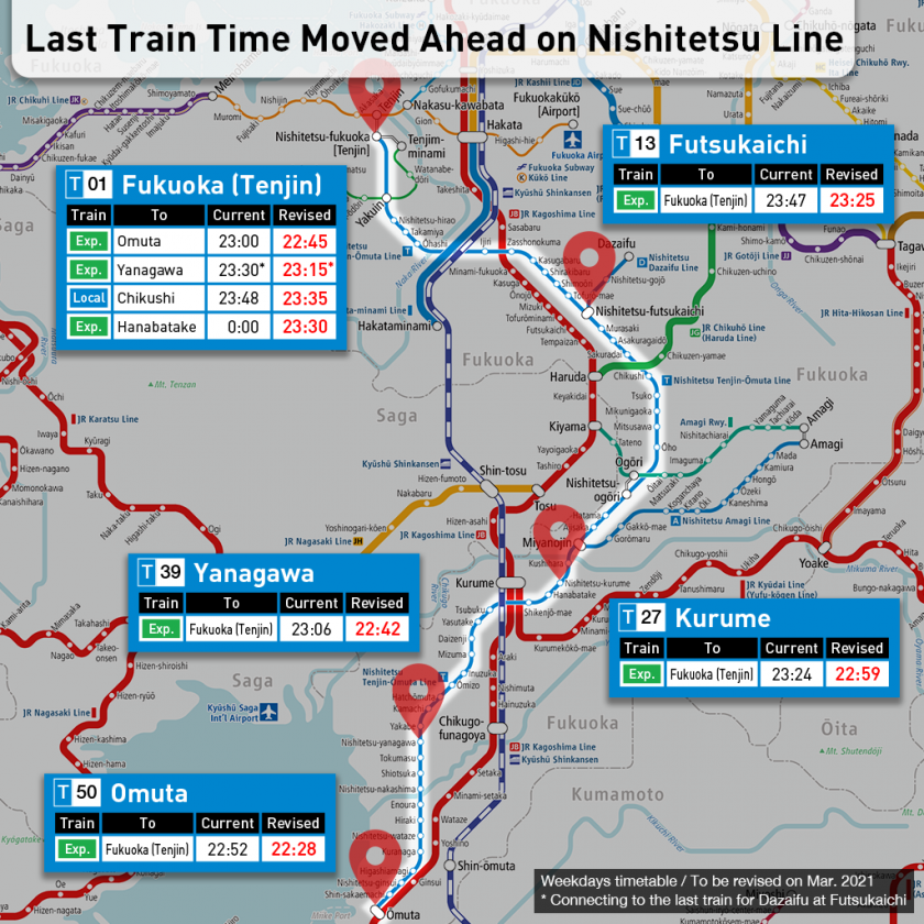 [Look at the railway map] Last Train Time Moved Ahead on Nishitetsu Line